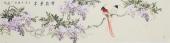 【已售】河南美协皇甫小喜四尺横幅水墨小写意花鸟《紫气东来》
