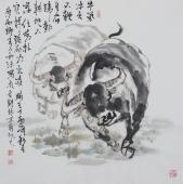 动物画名家杨西沐四尺斗方十二生肖牛图《牛气冲天》