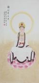 北京美协会员凌雪精品工笔四尺竖幅佛像《释迦摩尼》