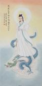 北京美协会员凌雪精品工笔四尺竖幅观音画《观世音菩萨》