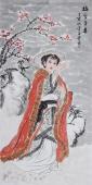 【询价】中国书画协会李孟尧精品写意四尺竖幅人物画《梅雪争春》