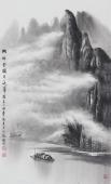 【已售】漓江画派莫桂明 小尺寸水墨山水《与坪云锁半遮峰》