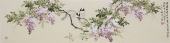 皇甫小喜精品写意花鸟画四尺对开《紫气东来》