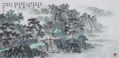 【已售】广西美协欧阳四尺横幅写意山水画《不辞鞍马损朱颜》