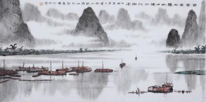 【已售】张春奇 水墨写意山水画《白云依山转雨中》