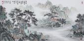 【已售】广西美协欧阳四尺横幅写意山水画《秀领千盘翠》