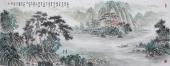 【已售】广西美协欧阳写意精品山水画《水涧溪头》