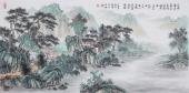 【已售】广西美协欧阳四尺横幅写意国画山水《空烟养浮岚》