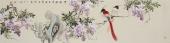 皇甫小喜小写意精品花鸟《紫气东来》