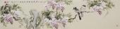 河南美协皇甫小喜四尺对开精品写意紫藤画《紫气东来》