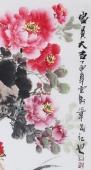 【已售】石云轩三尺竖幅国画牡丹《富贵大吉》