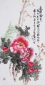 石云轩写意牡丹画 三尺竖幅精品《花开富贵》