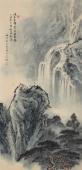 【已售】何实山水画 四尺竖幅《峭石立四壁》 吉林著名山水画家