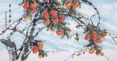 广西美协周翁弟四尺写意柿子《吉祥盛世》