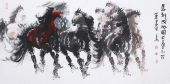 励志动物画 王杰四尺横幅八骏图《马到成功图》