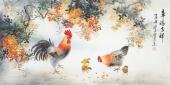安徽美协云志四尺横幅花鸟画《幸福吉祥》