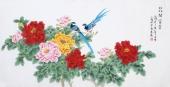 凌雪 四尺横幅《花开富贵》 北京美协会员