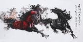 【已售】动物画名家王杰 四尺写意国画马《马到成功》