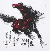 山东名家王杰 四尺斗方写意动物画《马到成功》