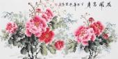 安徽美协云志三尺写意牡丹《花开富贵》