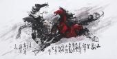 河北名家王杰四尺写意国画马《三骏呈祥》