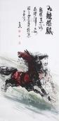 山东美协王杰 四尺竖幅写意国画马