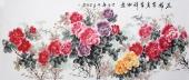 安徽美协云志八尺写意牡丹《花开富贵吉祥如意》