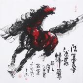 山东名家王杰 四尺斗方写意马《浩荡春然马蹄声》