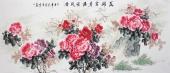 客厅装饰画 云志写意八尺牡丹《花开富贵满园飘香》