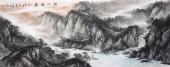 国礼艺术家周卡 八尺横幅写意山水画《峡江帆影》