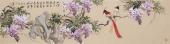 河南美协皇甫小喜四尺横幅写意花鸟国画紫藤