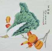 北京美协凌雪四尺斗方工笔花鸟画《百财图》