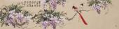河南美协皇甫小喜四尺竖幅写意花鸟《国画紫藤》