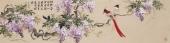 河南美协皇甫小喜四尺横幅写意花鸟《国画紫藤》