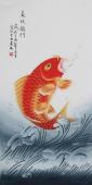 北京美协凌雪三尺竖幅工笔花鸟画《鱼跃龙门》