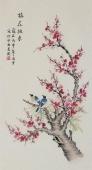 北京美协凌雪三尺竖幅工笔花鸟画《梅花报春》