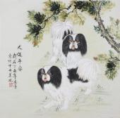北京美协凌雪四尺斗方工笔花鸟画《犬保平安》
