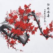 广西美协周翁弟四尺斗方写意梅花《红梅迎喜》