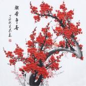 广西美协周翁弟四尺斗方写意梅花《铁骨争春》
