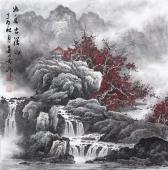 【已售】国礼山水画名家周卡 斗方横幅精品国画《幽泉出深山》