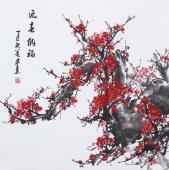 广西美协周翁弟四尺斗方写意梅花《迎喜纳福》