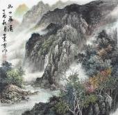 【已售】国礼山水画名家周卡 斗方横幅精品国画《幽山飞瀑》