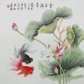 【已售】北京美协凌雪四尺斗方工笔花鸟画《金玉满堂》