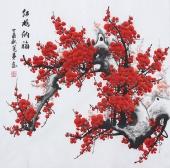 广西美协周翁弟四尺斗方写意梅花《红梅纳福》