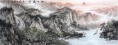 国礼山水画名家周卡 六尺横幅精品国画《旭日祥云》