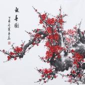 广西美协周翁弟四尺斗方写意梅花《报喜图》