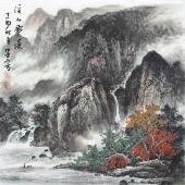 国礼山水画名家周卡 斗方横幅精品国画《细水长流》
