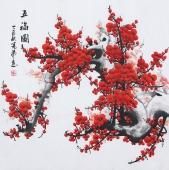 广西美协周翁弟四尺斗方写意梅花《五福图》