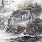 国礼山水画名家周卡 斗方横幅精品国画《出泉出水》