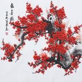 【已售】广西美协周翁弟四尺斗方写意梅花《报喜图》